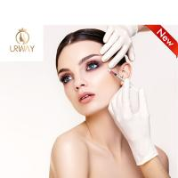 Buy cheap Injectable Sodium Hyaluronic Acid gel Injection For Knee Surgery Operation from wholesalers