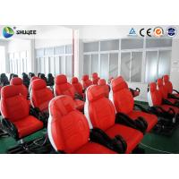 Buy cheap FCC Incredible 5D Simulator With Surround Sound / Combination Special Effects from wholesalers