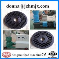 Buy cheap Low cost and CE approved hot sale biomass processing equipment from wholesalers