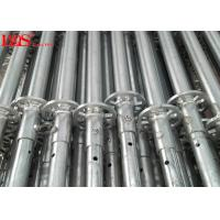 Buy cheap Q235 / Q345 Ring Lock System / Quick Lock Scaffolding System Highly Damage Resistant from wholesalers