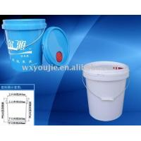 Buy cheap plastic bucket with spout from wholesalers