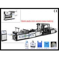 Buy cheap Non Woven fabric Box Bag / Square Bottom bag manufacturing machine from wholesalers