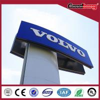 Buy cheap Outdoor anti-wind auto company logo names car pylon from wholesalers