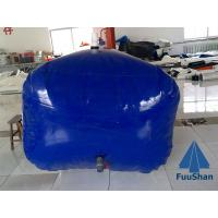Buy cheap Fuushan High Quality Flexible Pillow PVC TPU Plastic Water Tank Cover from wholesalers