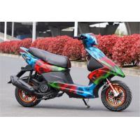 Buy cheap 125cc Single Cylinder 4 Stroke Adult Motor Scooter With CVT Transmission from wholesalers