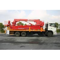 Buy cheap DFL1250A9 Bucket Bridge Inspection Equipment / Unit / Vehicle 6x4 HZZ5240JQJ16 product