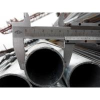 Buy cheap BS1387 scaffolding carbon tubes from China Borun from wholesalers