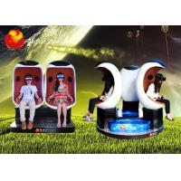 Buy cheap Commercial Attractive 3d Vr Glasses XD 3D Motion Theater For Game from wholesalers
