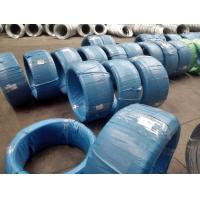 Buy cheap 1 7 Inch 4.8-12.7 Mm Wire Rope Cable Hot Dipped Galvanized Surface Treatment from wholesalers