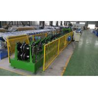 Buy cheap C Z Purlin Exchangeable Roll Forming Machine from wholesalers