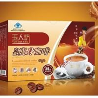 Buy cheap Yurenfang L-Carnitine & Black Slimming Coffee 5 Days Slimming Coffee Effective and Healthy Beauty Body Weight Loss from wholesalers