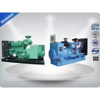 Buy cheap 80kw 100kva Diesel Generator Set Marine Diesel Genset 1900*720*1150 mm from wholesalers