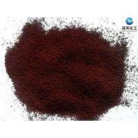 Buy cheap Chelate micronutrient iron fertilizer EDDHA Fe from wholesalers