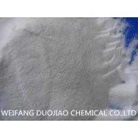 Buy cheap Pure White Sodium Carbonate Powder / Sodium Carbonate Soda Ash Food Grade from wholesalers