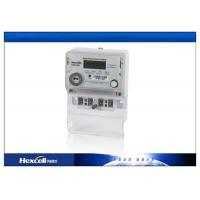 Buy cheap Single Phase Electronic Energy Meter with Extended Terminal Cover from wholesalers