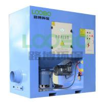 Buy cheap Stationary Dust Collector and Fume Extraction for the Central Fume Collection System from wholesalers