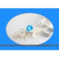Buy cheap Anesthetic Xylocaine / Lidocaine HCl / Lidocaine Hydrochloride CAS 73-78-9 from wholesalers