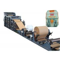 Buy cheap High Speed Valve Paper Bag Making Machine Automatic Tube Forming from wholesalers