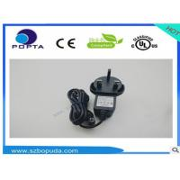 Buy cheap 12V1.5A  adapter power from wholesalers