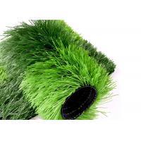 Buy cheap Monofilament Decorative Non Infill Outdoor Artificial Turf product