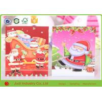 Buy cheap Fashion Handmade Holiday Greeting Cards Offset Printing Classy Style / Archaize Style from wholesalers