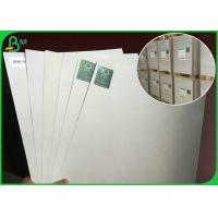 Buy cheap 100% Food Grade And Adiabatic PE Coated Paper For Making Fast Food Platter Paper Cup from wholesalers