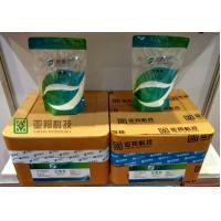 Buy cheap Food Additives Acesulfame K / Sweetener AK /Acesulfame Potassium from wholesalers