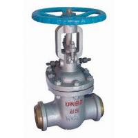 Buy cheap API 600/API 6D  Cast/Carbon Steel Double Disc Metal Seal Parallel Gate Valve 2500LB/gate valves/sluice valve from wholesalers