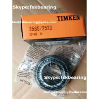 Buy cheap Nonstandard 342S/332US Inched Taper Roller Bearing , Wheel Roller Bearings from wholesalers