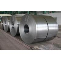 Buy cheap 0.12 - 2.5mm Thickness Cold Rolled Steel Coil Thermal Resistance from wholesalers