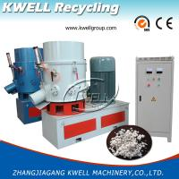 Buy cheap Plastic Agglomeration Machine/ Plastic Recycling Agglomerator/Fiber Densifier from wholesalers