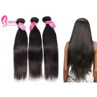 Buy cheap Real Human Natural Color Indian Remy Hair Extensions 10 Inch Length from wholesalers