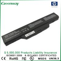 Buy cheap Replacement Battery for laptop Compaq 500 series Hp Business Notebook 6720s 6730s 6735s from wholesalers