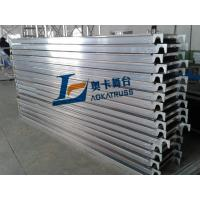 Buy cheap aluminum scaffold / scaffold plank with hook / scaffolding platform from wholesalers