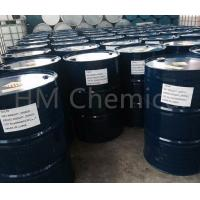 Buy cheap CAS 13674-87-8 TCPP tris chloropropyl phosphate for Flexible polyurethane foams from wholesalers