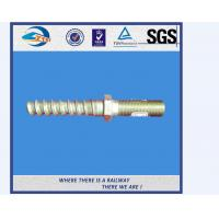 Buy cheap ZhongYue Railroad Coach Screw Spike M24 Railway Spike Screw 5.6 Grade from wholesalers