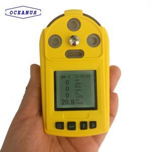 Buy cheap OC-904 Portable Ethylene Oxide C2H4O/ETO gas detector with the measuring range of 0~10ppm/100ppm/500ppm product