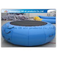 Buy cheap Exciting Inflatable Water Game / Rave Sports Water Trampoline Blue Color product