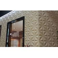 Buy cheap Light Weight  3d PVC Wall Panels Sound Insulation Wall  Board  for Sopraporta product