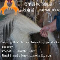 Buy cheap fiddle bow hair from wholesalers