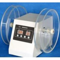 Buy cheap friability tester from wholesalers