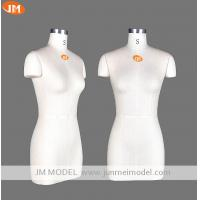 Buy cheap Jume standard personalised pinnable missy half body frp dress form in multi size product