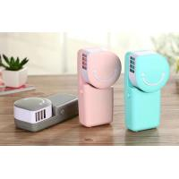 Buy cheap Portable Smile Adjustable Rechargable Handheld USB Mini Air Conditiong Fan from wholesalers
