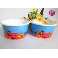 Buy cheap Single Wall 6oz Disposable Ice Cream Cups For Frozen Yogurt from wholesalers