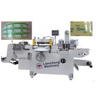Buy cheap PVC/PC electronic film/adhesive tap/camera cotton/EVA/EMI business card die cutting machin from wholesalers