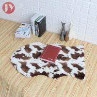Buy cheap Animal Skin Machine Washable Faux Fur Rug Great For Any Sexy Room Easy Carefree from wholesalers