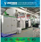 Buy cheap Used pp woven bags granulating making machine/pe plastic film pelletizing machine from wholesalers