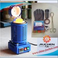 Buy cheap JC-K-220-2 Small Electric Smelting Machines for Sale with Fast Delivery from wholesalers