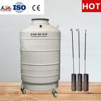 Buy cheap TIANCHI Cattle Semen Tank 60L Liquid Nitrogen Cylinder from wholesalers