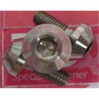 Buy cheap Hastelloy washers product